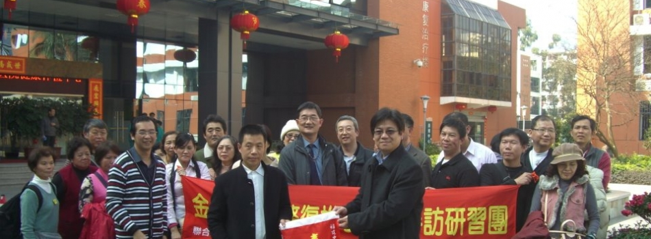 Wu Dongsheng, director of the leadership of the teachers and students to Fuzhou University of Chinese Medicine to conduct academic exchanges 102 years